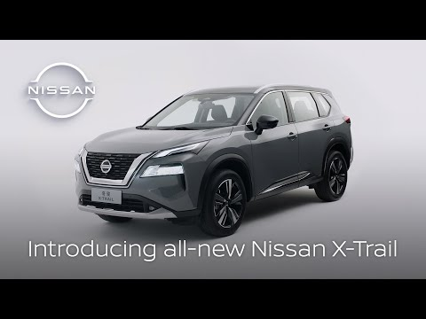 Introducing the all-new Nissan X-Trail