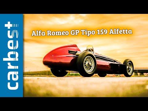 Alfa Romeo GP Tipo 159 Alfetta at F1 British GP